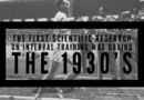 Interval Training: How to Differentiate (Part One)